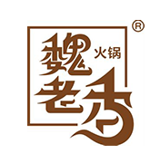 魏老香鸡火锅