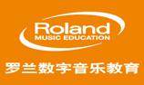 罗兰数字音乐