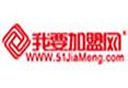 我要加盟网-北京加盟品牌展