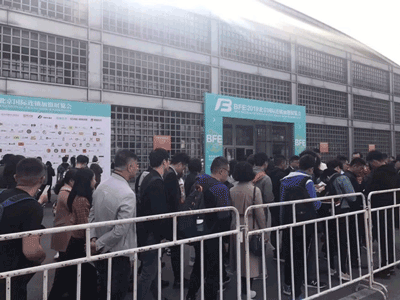 功夫鸡排现场展台-北京连锁加盟展