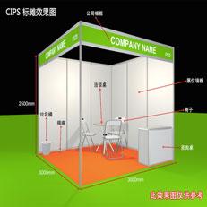 标展效果图-北京特许加盟展