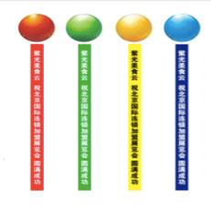 2019年北京连锁加盟展-展会气球