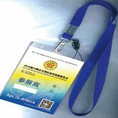 大会参展证-北京特许加盟展
