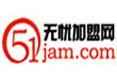 无忧加盟网-北京连锁加盟展
