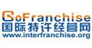 国际特许经营网-北京加盟展
