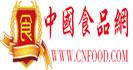 中国食品网-北京特许展