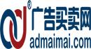 广告买卖网—北京连锁加盟展