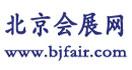 北京会展网-北京连锁加盟展
