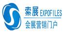 索展-中国特许加盟展