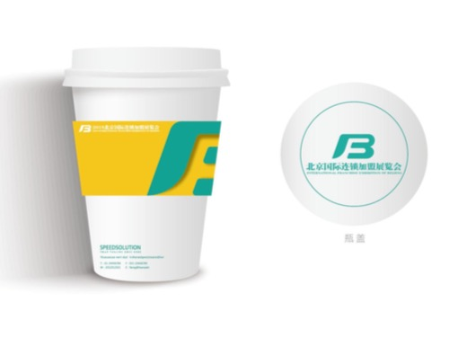 2019北京加盟展-纸杯VI