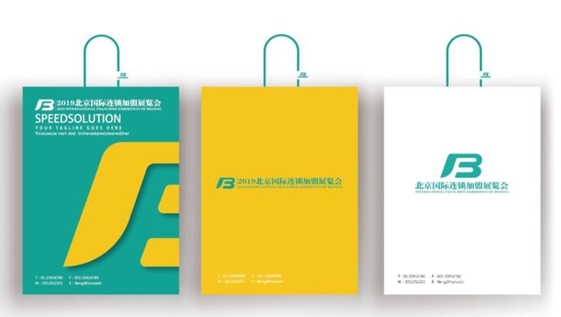 2019北京加盟展-手提袋设计